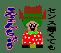 Mr.OK(another version) sticker #1089284