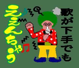 Mr.OK(another version) sticker #1089287