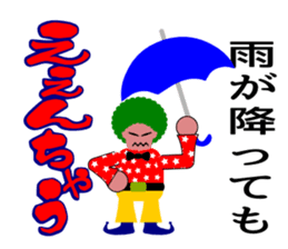 Mr.OK(another version) sticker #1089288