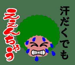 Mr.OK(another version) sticker #1089289