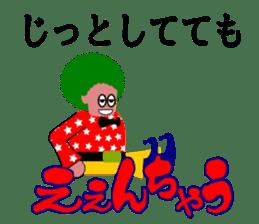 Mr.OK(another version) sticker #1089290
