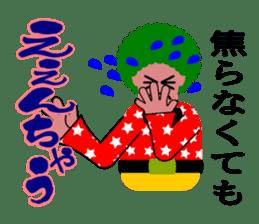 Mr.OK(another version) sticker #1089291