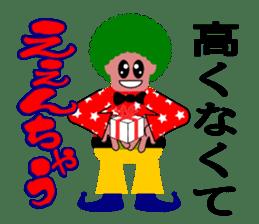Mr.OK(another version) sticker #1089294