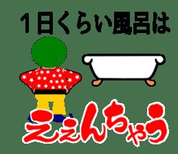 Mr.OK(another version) sticker #1089296