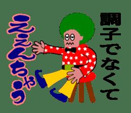 Mr.OK(another version) sticker #1089297