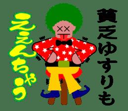 Mr.OK(another version) sticker #1089298