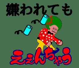 Mr.OK(another version) sticker #1089299