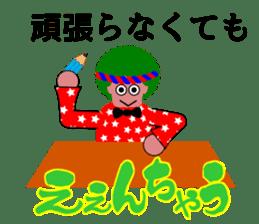 Mr.OK(another version) sticker #1089301
