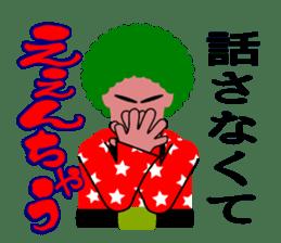 Mr.OK(another version) sticker #1089305
