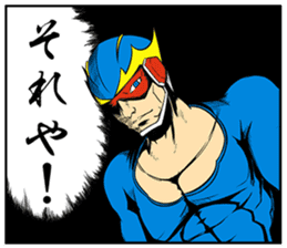 SUPER HERO KANSAI sticker #1089986