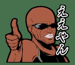 SUPER HERO KANSAI sticker #1089988