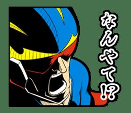 SUPER HERO KANSAI sticker #1089999