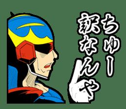 SUPER HERO KANSAI sticker #1090006
