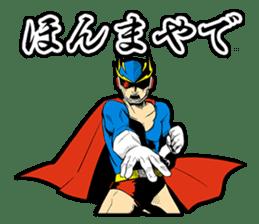 SUPER HERO KANSAI sticker #1090008
