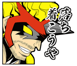 SUPER HERO KANSAI sticker #1090016