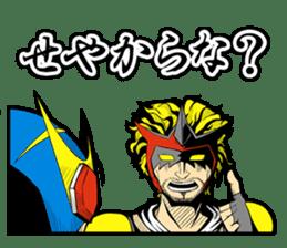 SUPER HERO KANSAI sticker #1090018