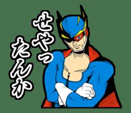 SUPER HERO KANSAI sticker #1090019