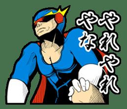 SUPER HERO KANSAI sticker #1090024