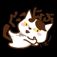 wig cat --ZURA NEKO--
