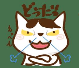 wig cat --ZURA NEKO-- sticker #1090437