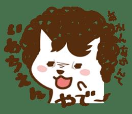 wig cat --ZURA NEKO-- sticker #1090454