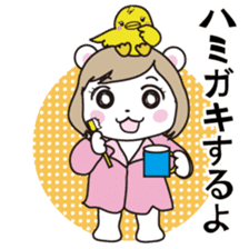 Daily life of the white bear sticker #1090549