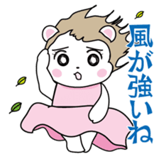 Daily life of the white bear sticker #1090558