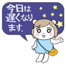 Daily life of the white bear sticker #1090570