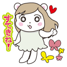 Daily life of the white bear sticker #1090584