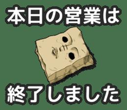 Secret Report - Moheji sticker #1090711