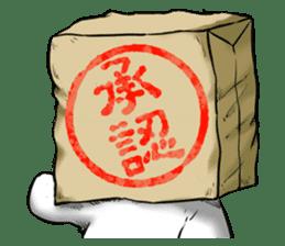 Secret Report - Moheji sticker #1090714