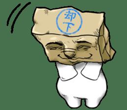Secret Report - Moheji sticker #1090715