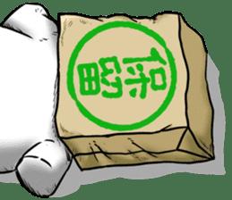 Secret Report - Moheji sticker #1090716