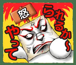 Secret Report - Moheji sticker #1090725