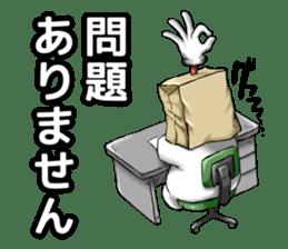 Secret Report - Moheji sticker #1090728