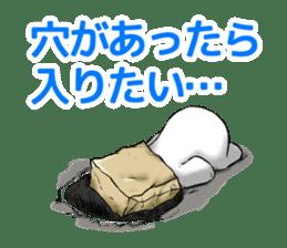 Secret Report - Moheji sticker #1090743