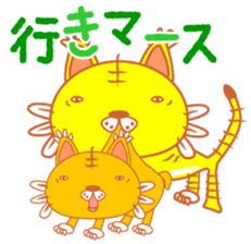 yellow tiger sticker #1092154