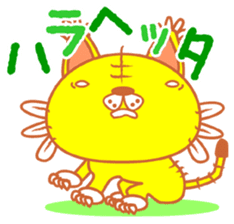 yellow tiger sticker #1092164