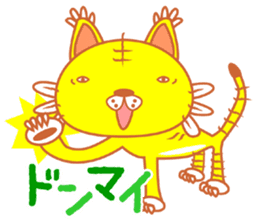 yellow tiger sticker #1092182