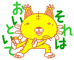 yellow tiger sticker #1092183