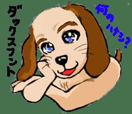 Healing dogs from fairy tale sticker #1092547