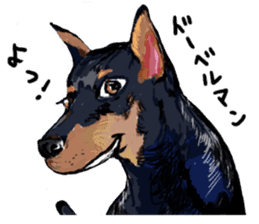 Healing dogs from fairy tale sticker #1092555