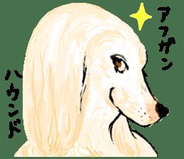Healing dogs from fairy tale sticker #1092564