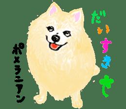 Healing dogs from fairy tale sticker #1092566
