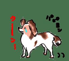 Healing dogs from fairy tale sticker #1092577