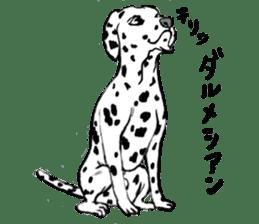 Healing dogs from fairy tale sticker #1092582