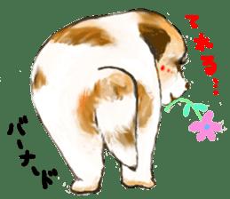 Healing dogs from fairy tale sticker #1092585