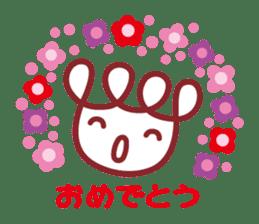 kurukuru sticker #1093045