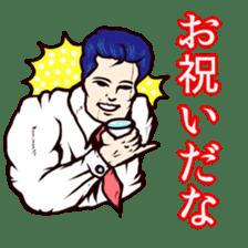 The Communications sticker #1094306