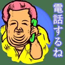 The Communications sticker #1094333